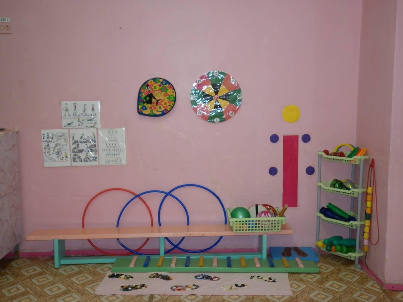 Спортивный уголок для детского сада своими руками фото
